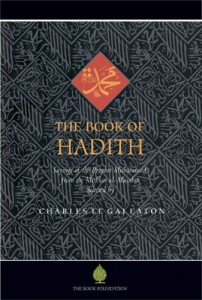 Books charles hasan le gai eaton reflections islam and the destiny of man remembering god a bad beginning king of the castle the book of hadith fandeluxe Gallery